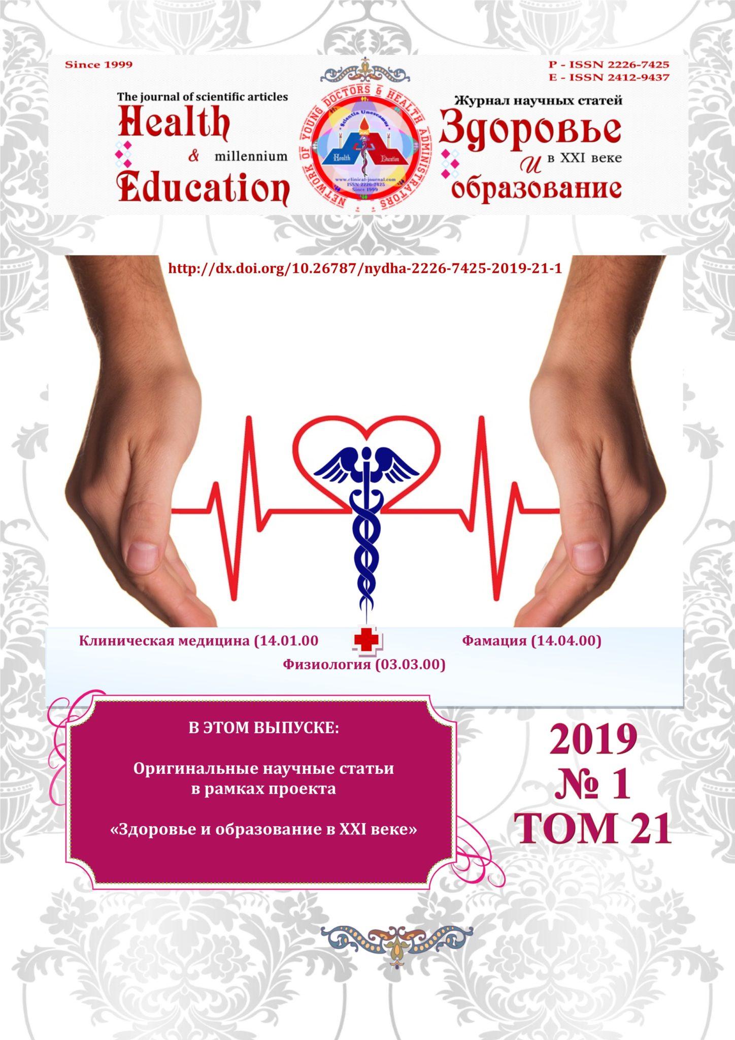 HEM-title-2019-1(1)